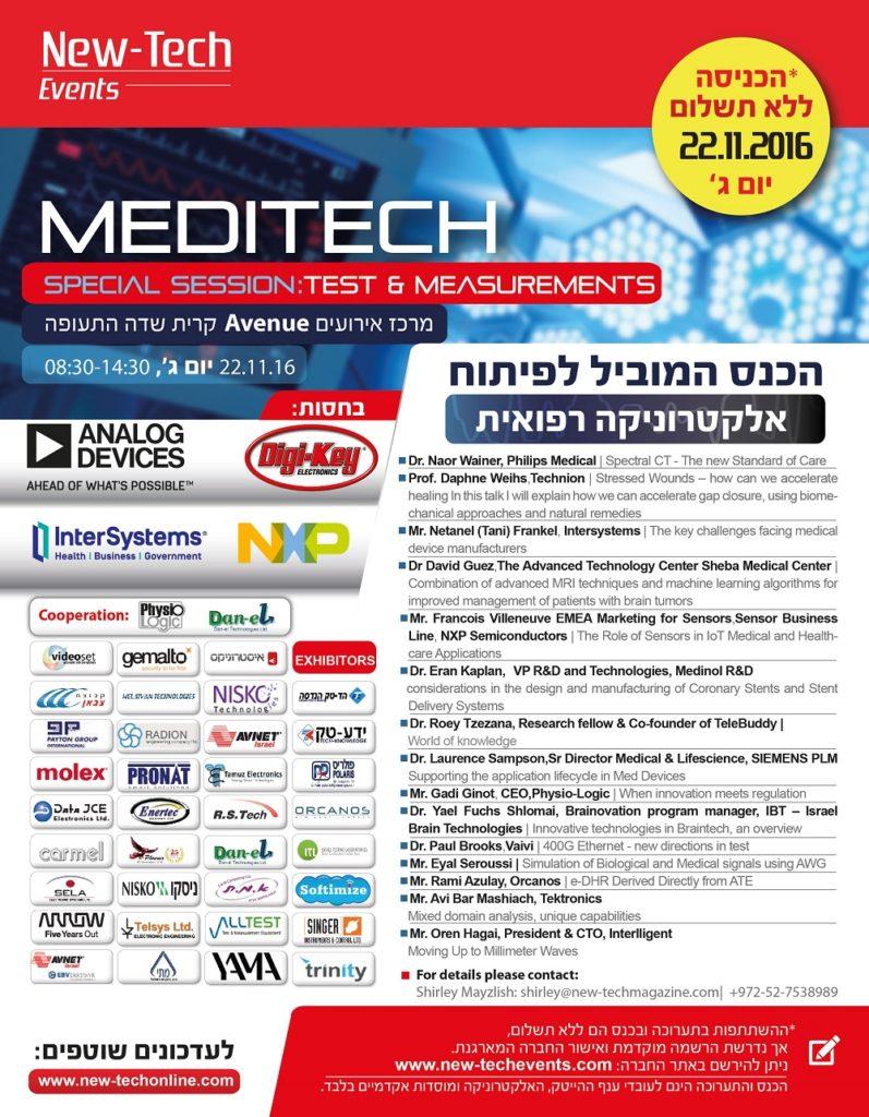 meditech-22-11-2016
